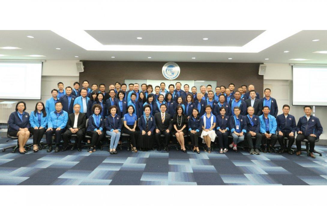 สมาคมประกันชีวิตไทยให้การต้อนรับคณะนักศึกษา วปส. รุ่นที่ 8