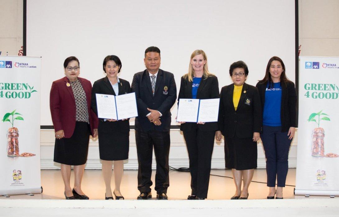 """กรุงไทย-แอกซ่า ประกันชีวิต และมูลนิธิครอบครัวพอเพียง ลงนามข้อตกลงร่วมกัน ในโครงการ """"Green4Good"""""""