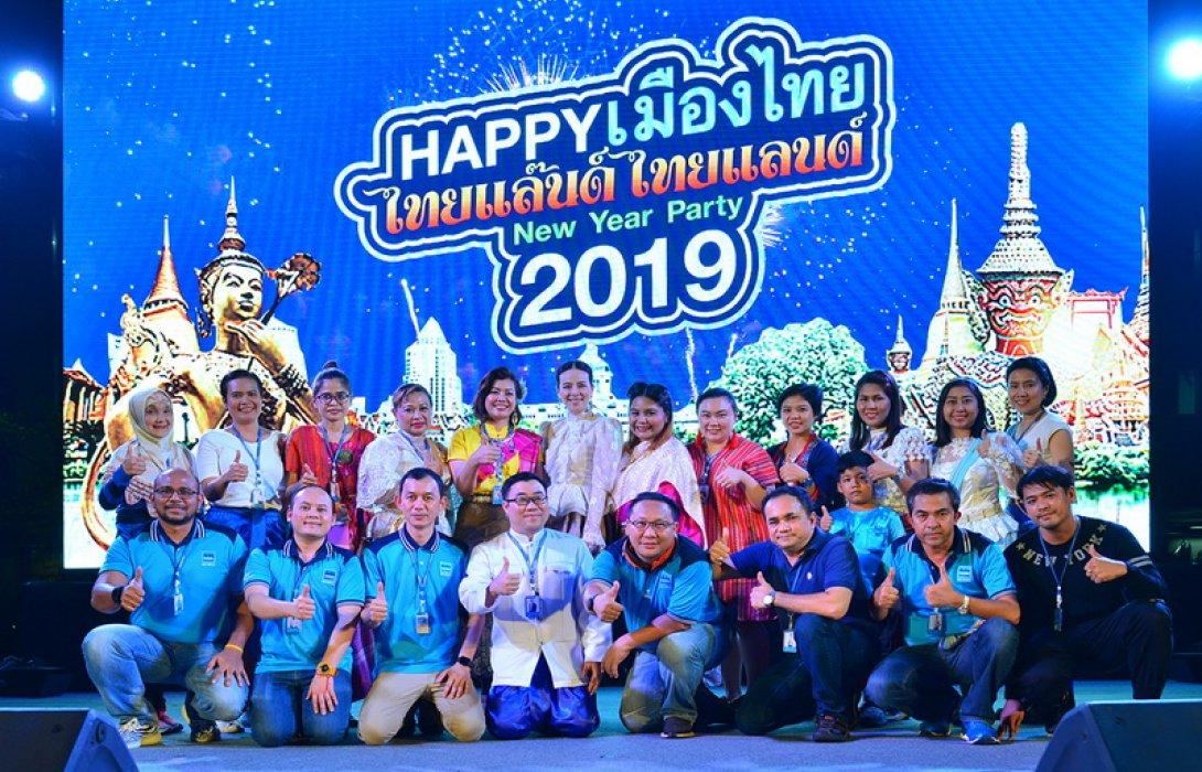 เมืองไทยประกันภัยทำบุญตักบาตรเพื่อความเป็นสิริมงคลต้อนรับปีใหม่ 2562