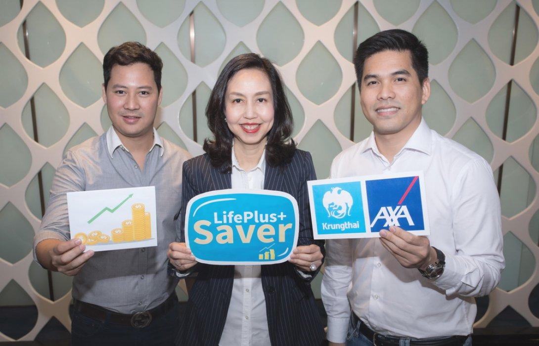 """กรุงไทย-แอกซ่า ประกันชีวิต เอาใจคนทุกช่วงวัย  เปิดตัวแบบประกัน """"ไลฟ์พลัส+ เซฟเวอร์""""  เพื่อเติมเต็มความสุขของทุกคน ต้อนรับปีหมู"""