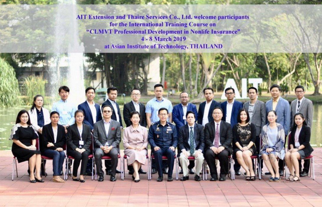 เลขาธิการ คปภ. กล่าวเปิดงาน CLMVT Professional Development in Non-life Insurance
