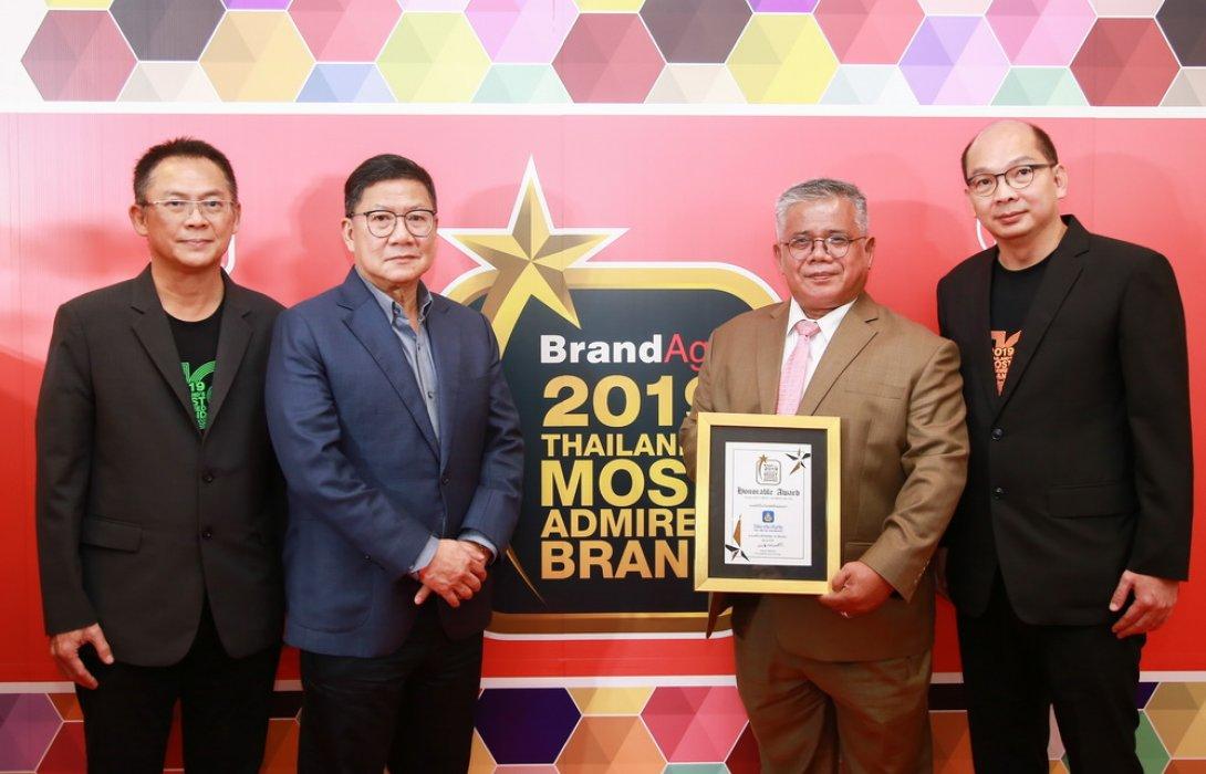 """วิริยะประกันภัย รับรางวัล """"Thailand's Most Admired Brand"""" ผู้นำกลุ่มประกันภัย ครองความน่าเชื่อถือสูงสุด 16 ปี ต่อเนื่อง"""