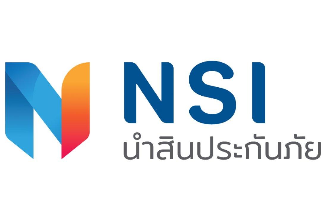 """NSI นำสินประกันภัย ยกเครื่อง """"รีแบรนด์"""" ปรับกลยุทธ์ เปลี่ยนโลโก้ เน้นโตยั่งยืน"""
