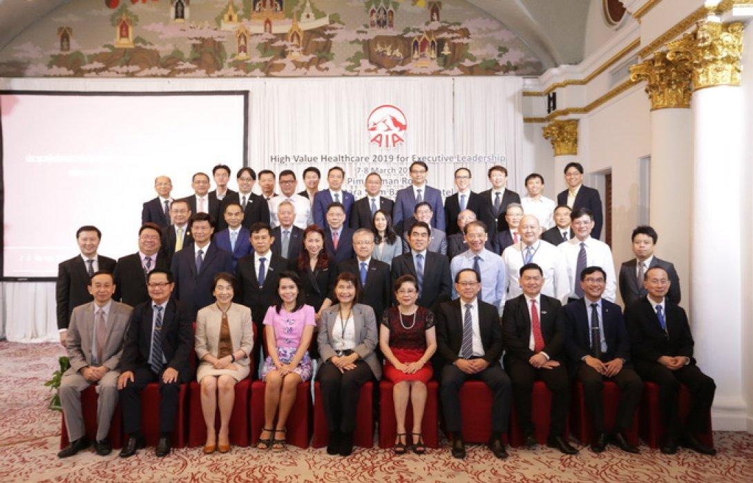 """เอไอเอ ประเทศไทย จัดงาน """"High Value Healthcare 2019for Executive Leadership"""" มุ่งพัฒนาการบริการประกันสุขภาพอย่างยั่งยืน"""