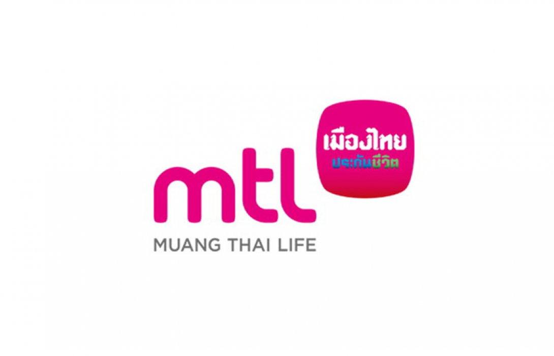 เมืองไทยประกันชีวิต บุกตลาดอีคอมเมิร์ซต่อเนื่อง จับมือ Shopee  ส่ง 4 ผลิตภัณฑ์เด่น ซื้อง่าย ตอบโจทย์ความต้องการลูกค้ายุคดิจิทัล