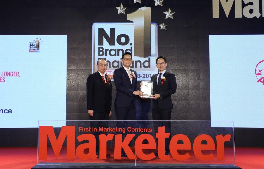 """เอไอเอ ประเทศไทย คว้ารางวัล """"แบรนด์ยอดนิยมอันดับ 1 ของประเทศไทย"""" (MARKETEER NO.1 BRAND THAILAND 2019) ติดต่อกันเป็นปีที่ 9"""