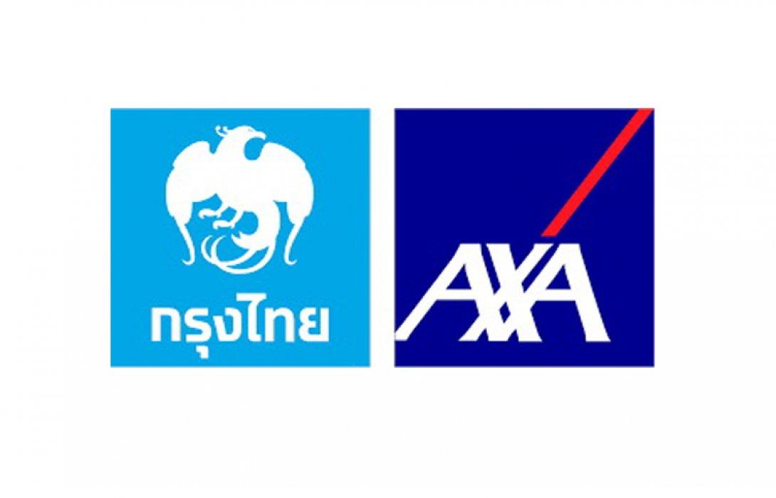 กรุงไทย-แอกซ่า ประกันชีวิต เปิดตัวโครงการ  KTAXA Privilege Program เพื่อลูกค้าคนพิเศษ