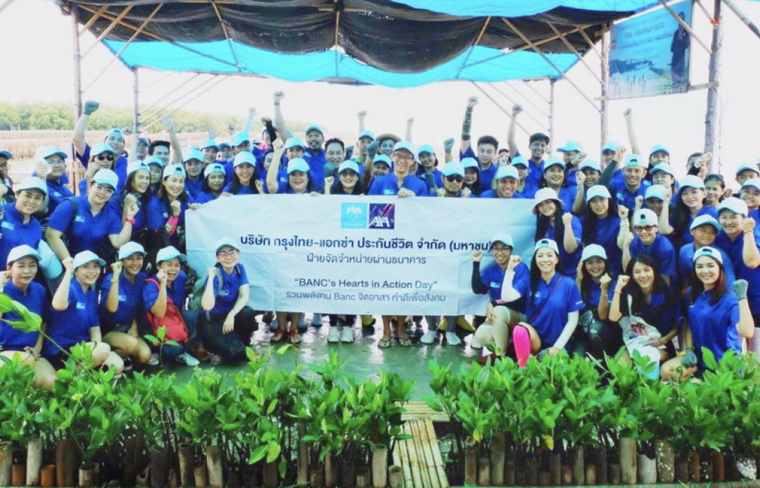 """กรุงไทย-แอกซ่า ประกันชีวิต มุ่งมั่นใส่ใจสังคมไทย จัดกิจกรรม """"BANC's Hearts in Action Day"""" ครั้งที่ 2"""