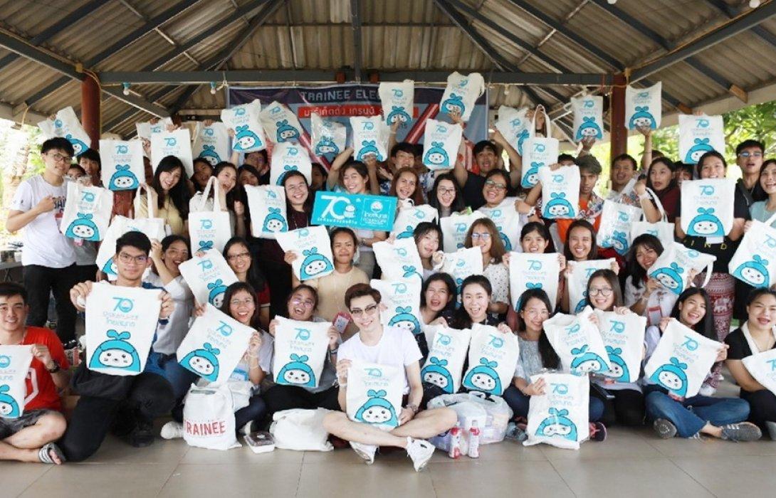 OCEAN LIFE ไทยสมุทร ส่งพลังสร้างความรู้สู่นักการตลาดรุ่นใหม่ สนับสนุนสมาคมการตลาดแห่งประเทศไทย จัดโครงการ Marketing Trainee รุ่นที่ 33