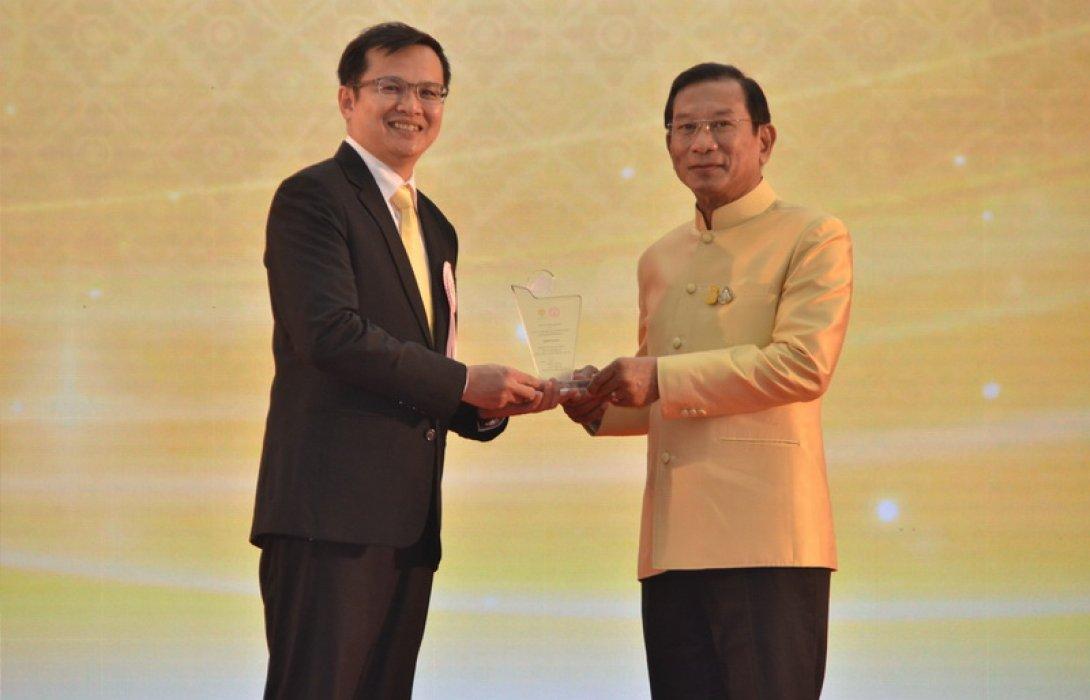 """มูลนิธิเมืองไทยยิ้ม รับรางวัล """"องค์กรที่มีผลการดำเนินงานด้านผู้สูงอายุ"""" ต่อเนื่องเป็นปีที่ 2"""