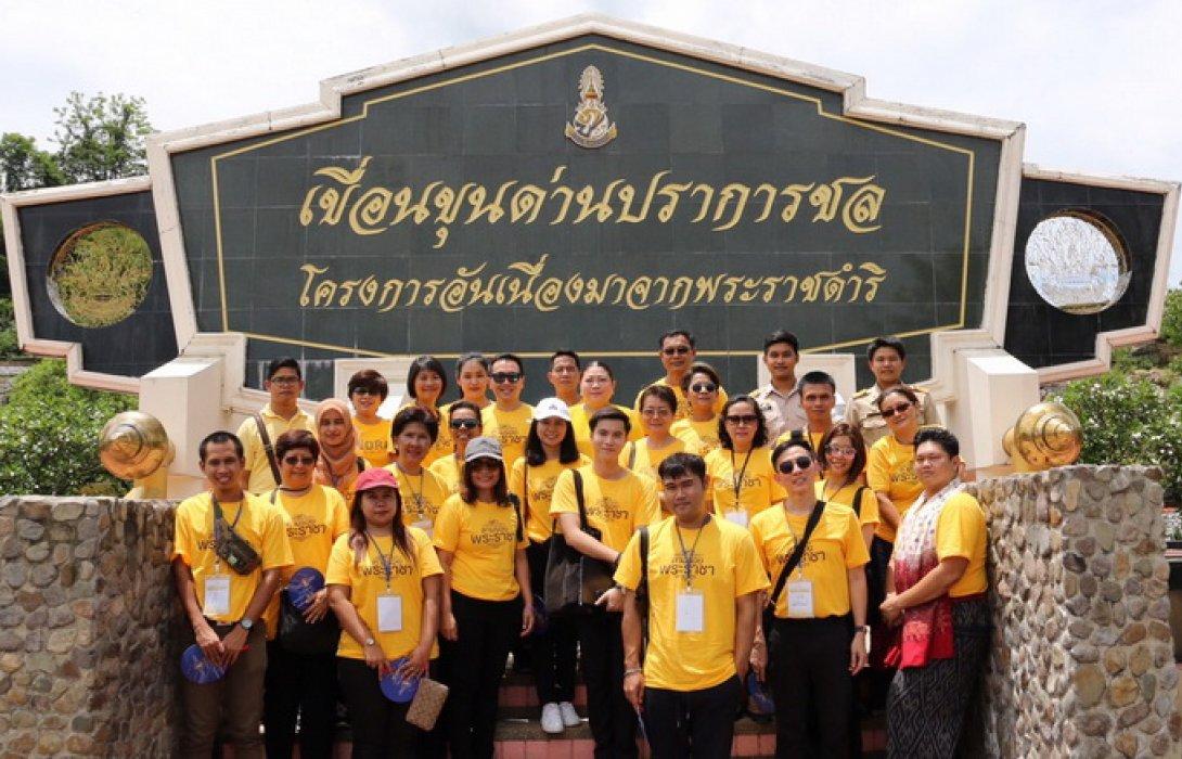 ทิพยประกันภัยและมูลนิธิธรรมดี ร่วมสืบสาน รักษา ต่อยอด ศาสตร์พระราชา นำคณะครูจากสถาบันการศึกษาต่างๆทั่วประเทศ  เรียนรู้ศาสตร์พระราชา พาเยือนสวิตเซอร์แลนด์เมืองไทย เขื่อนขุนด่านปราการชล สร้างนวัตกรรมสร้างสรรค์เยาวชนแห่งการเรียนรู้