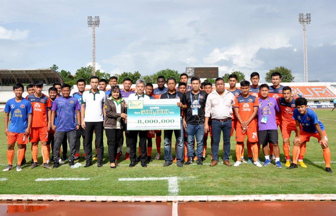 มิตรแท้ฯ มอบ PAG ทุน ปก. 8 ลบ. สนับสนุนเมืองกาญจน์ยูไนเต็ด FC