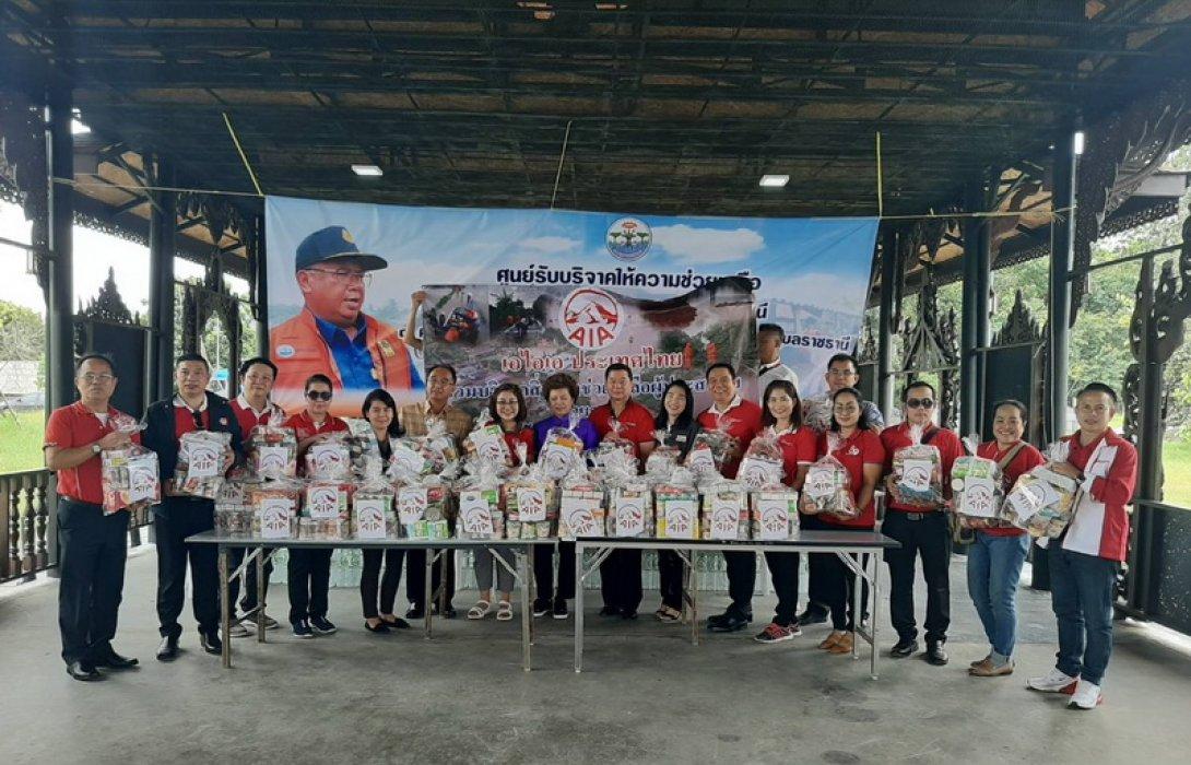 เอไอเอ ประเทศไทย ร่วมใจมอบถุงยังชีพ 1,100 ชุด ช่วยเหลือผู้ประสบภัยน้ำท่วมในภาคอีสาน