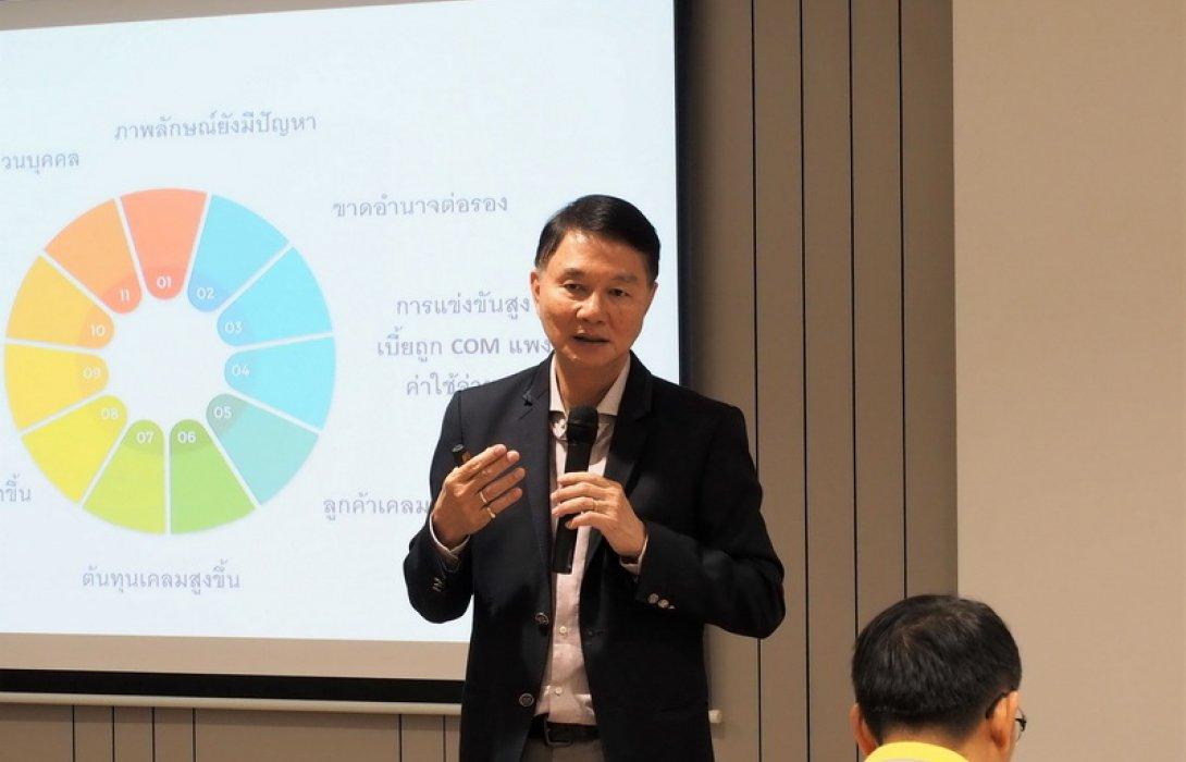 นายกสมาคมประกันวินาศภัยไทย บรรยายหลักสูตร IMDP 25