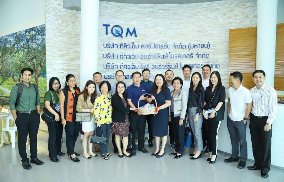 TQM เปิดบ้านต้อนรับกลุ่ม TOISC 6.5 High NetWorth BOI