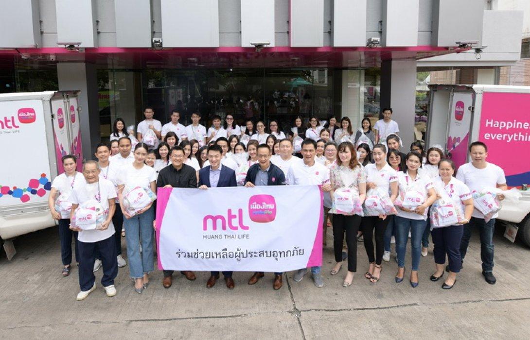 เมืองไทยประกันชีวิต มอบถุงยังชีพ ครั้งที่ 2 เพื่อช่วยผู้ประสบภัย ที่ได้รับผลกระทบจากพายุโซนร้อนโพดุล หรือพายุโซนร้อนคาจิกิ