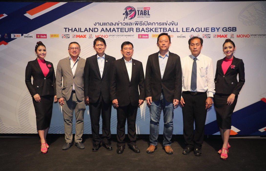 ทิพยประกันชีวิต ร่วมสนับสนุนการแข่งขัน Thailand Amateur Basketball League (TABL)