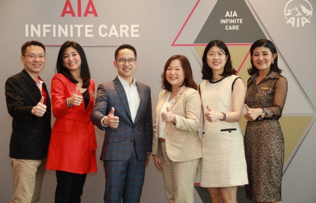 เอไอเอ  ประเทศไทย เปิดตัวผลิตภัณฑ์ใหม่ล่าสุด 'เอไอเอ อินฟินิท แคร์' คุ้มครองสูง ครอบคลุมทั่วโลก ดูแลทุกระดับการรักษา ตอกย้ำความเป็นผู้นำในตลาดประกันสุขภาพ