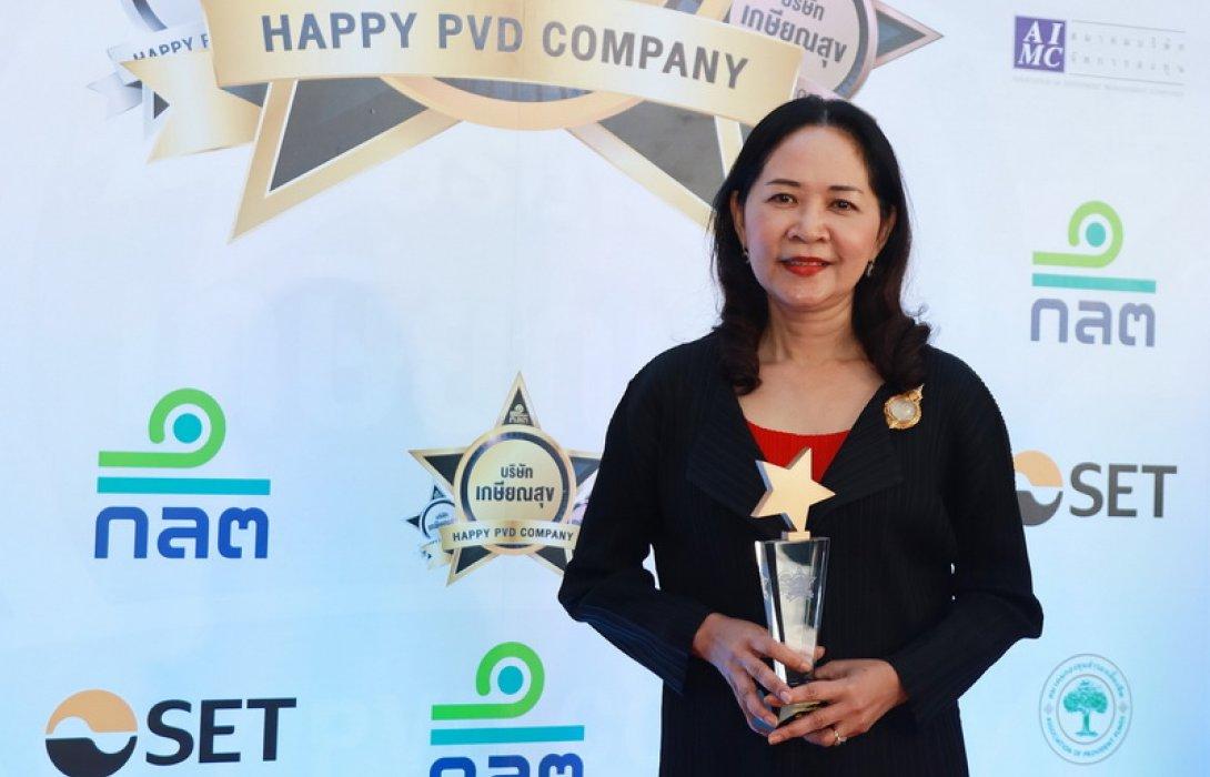 เอไอเอ ประเทศไทย รับรางวัลโครงการบริษัทเกษียณสุข ระดับทอง จาก ก.ล.ต