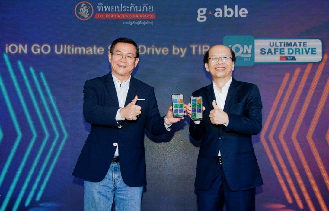 """ครั้งแรกของไทย """"ทิพยประกันภัย"""" ผนึกกำลัง """"จีเอเบิล"""" สร้างผลิตภัณฑ์นวัตกรรมประกันภัยรถยนต์รูปแบบใหม่"""