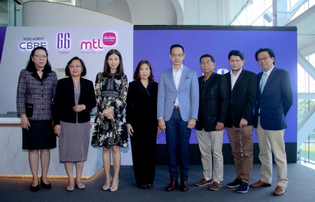 """เมืองไทยประกันชีวิต ขยายการลงทุนด้านธุรกิจอสังหาริมทรัพย์ เปิดตัว """"66 Tower"""" อาคารออฟฟิศเกรดเอ ย่านสุขุมวิท ภายใต้แนวคิด """"Human Centric Living Workplace"""""""