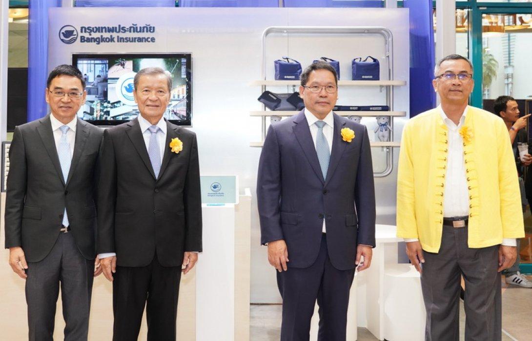 BKI ร่วมออกบูทงาน Money Expo Chiangmai 2019