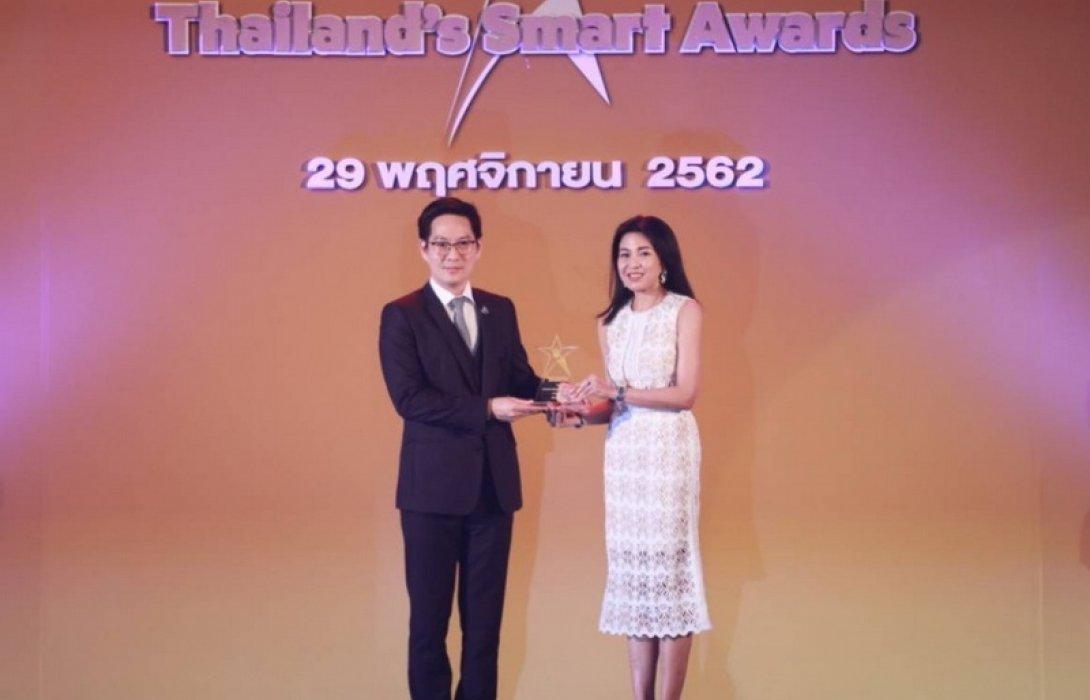 เอไอเอ ประเทศไทย คว้ารางวัล Thailand's Smart Awards ครั้งที่ 2 ประจำปี 2562 สาขากลยุทธ์การสร้างเสริมความสัมพันธ์ต่อลูกค้ายอดเยี่ยม
