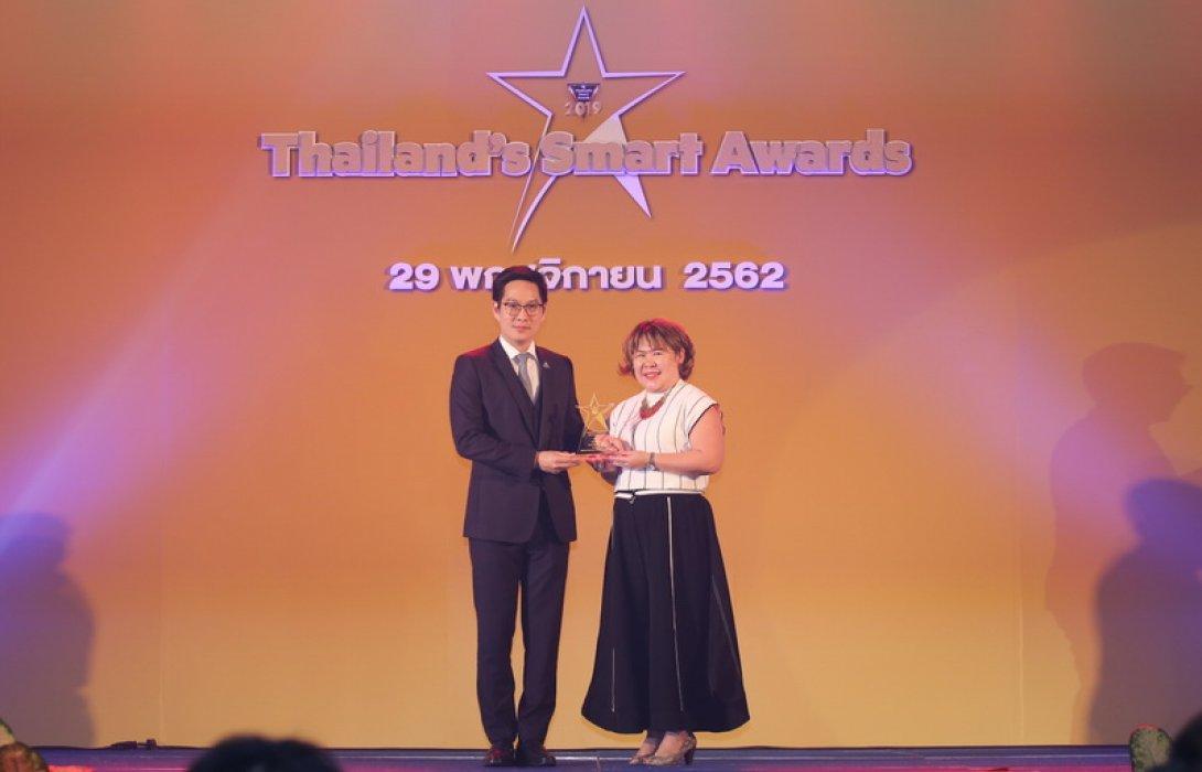 เอฟดับบลิวดี ประกันชีวิต คว้ารางวัล Thailand's Smart Awards สาขา บริษัทโดดเด่นแห่งปี 2019