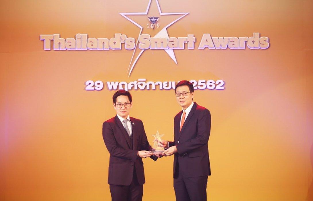 """ธนชาตประกันภัย คว้ารางวัล """"โดดเด่นแห่งปี"""" ในงาน Thailand's Smart Awards 2019"""