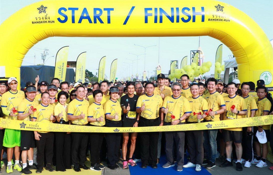 """วิริยะประกันภัย ร่วมสนับสนุน """"รวงผึ้ง Bangkok Run"""" ฉลองเปิดถนนเส้นใหม่ ศรีนครินทร์-ร่มเกล้า"""