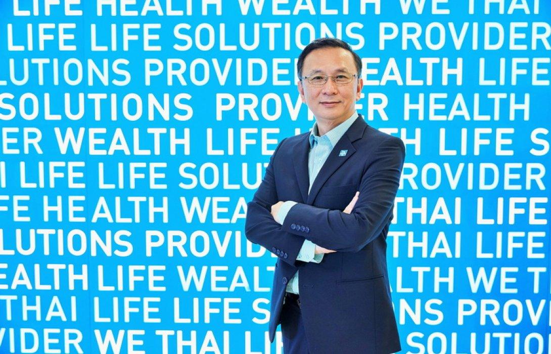 """ไทยประกันชีวิตรุกตลาดสินค้าตลอดชีพ ออกแบบประกัน Life Solutions Product """"ไทยไลฟ์ เลกาซี ฟิต 99"""" มุ่งตอบโจทย์ความต้องการสร้างความมั่งคั่งให้กับครอบครัว มอบสิทธิประโยชน์ลูกค้าสุขภาพยิ่งดียิ่งได้เพิ่ม ทั้งส่วนลดเบี้ยประกัน และความคุ้มครองโรคมะเร็งระยะสุดท้ายเ"""