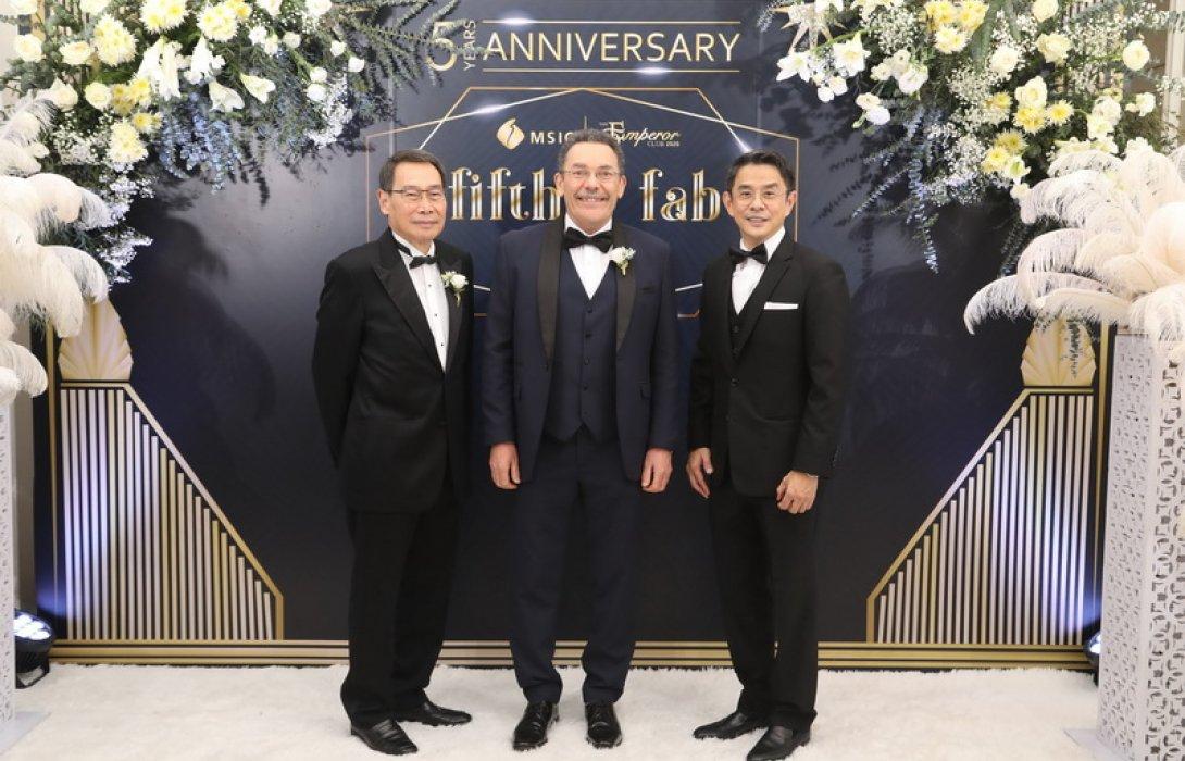 เอ็ม เอส ไอ จี ฉลองยิ่งใหญ่ครบรอบ 5 ปี The Emperor Club