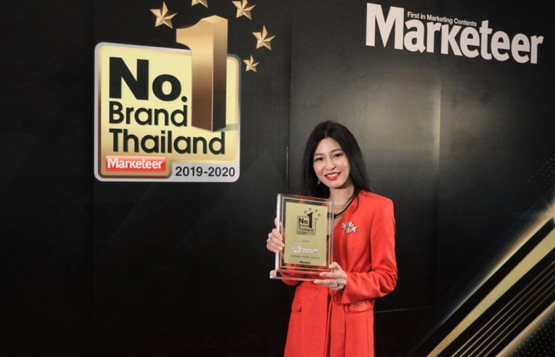 """เอไอเอ ประเทศไทย ครองรางวัล """"แบรนด์ยอดนิยมอันดับ 1 ของประเทศไทย"""" (MARKETEER NO.1 BRAND THAILAND 2020) ติดต่อกันเป็นปีที่ 10"""