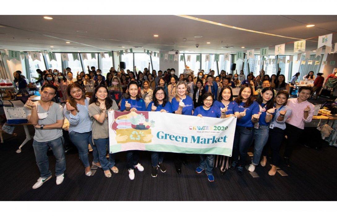 """กรุงไทย–แอกซ่า ประกันชีวิต จัดกิจกรรม CR Week """"Green Market"""""""