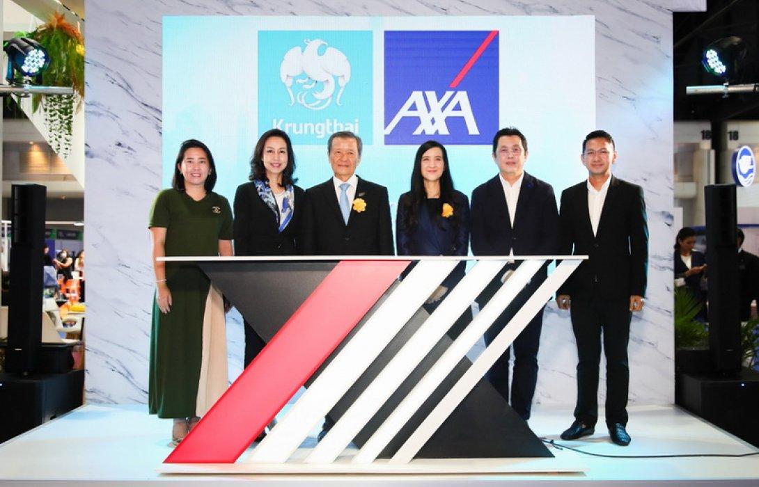 กรุงไทย–แอกซ่า ประกันชีวิต ร่วมงานมหกรรมการเงิน กรุงเทพฯ ครั้งที่ 20