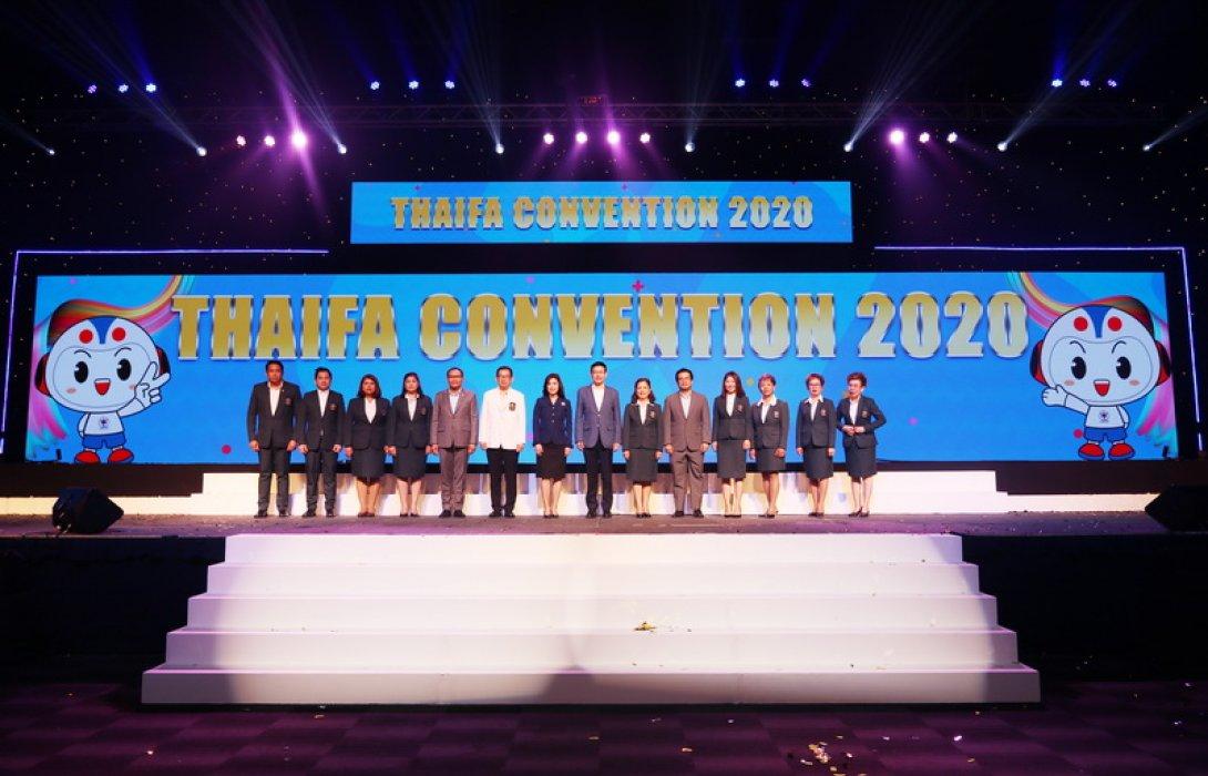 """สมาคมประกันชีวิตไทยร่วมสนับสนุนการจัดงานสัมมนาประจำปี """"THAIFA Convention 2020"""""""
