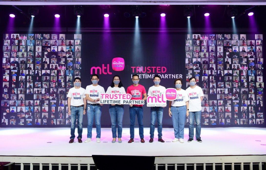 """เมืองไทยประกันชีวิต เปิดกลยุทธ์ """"MTL Trusted Lifetime Partner"""" ชูนวัตกรรมผลิตภัณฑ์ บริการ ดูแลทุกช่วงของชีวิต ผสานแพลตฟอร์ม Digital และ Non-digital ตอบโจทย์ทุกไลฟ์สไตล์บนโลกวิถีใหม่"""