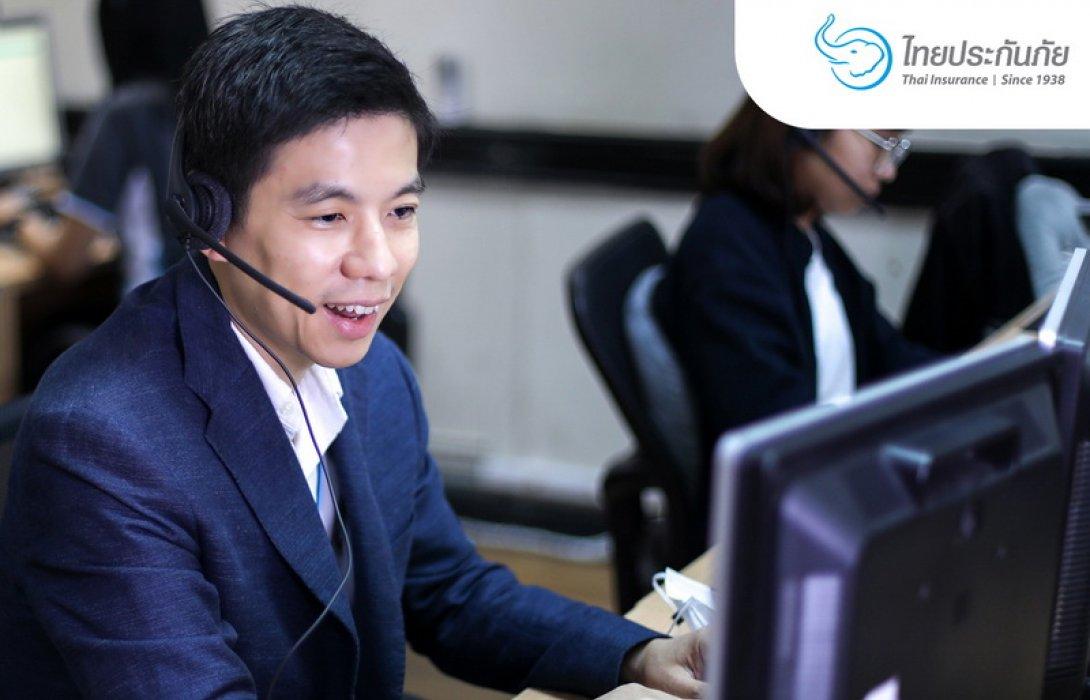 เอ็มดี TIC ไทยประกันภัย เซอร์ไพรส์ลูกค้าผ่านฮอตไลน์ พูดคุยสดๆ รับฟังความเห็นด้วยตัวเอง