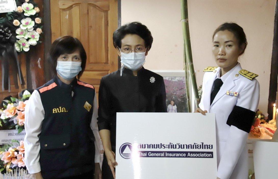 สมาคมประกันวินาศภัยไทย มอบเงินช่วยเหลือครอบครัว เด็กหญิงจิตอาสาช่วยทำแนวกันไฟป่าเสียชีวิต