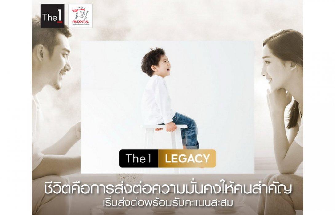 เดอะวัน และ พรูเด็นเชียล ประเทศไทย มอบสิทธิประกันชีวิตสุดพิเศษสำหรับสมาชิกเดอะวัน