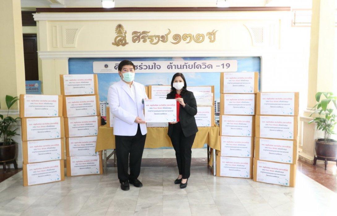 """พรูเด็นเชียล ประเทศไทย ตอกย้ำจิตวิญญาณ """"We DO"""" มอบ Face Shields จากฝีมือพนักงานให้แก่โรงพยาบาลศิริราช"""
