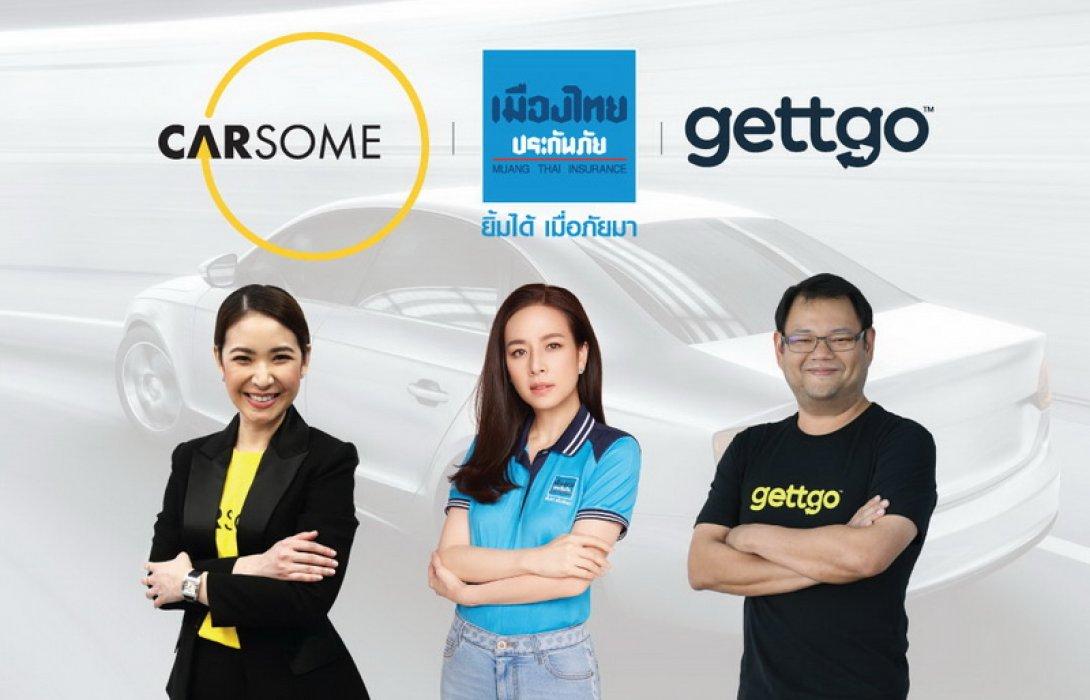 Carsome จับมือ เมืองไทยประกันภัย และ gettgo ส่งมอบประกันรถยนต์ชั้นนำให้ลูกค้า Carsome