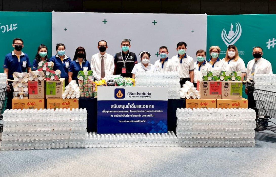 วิริยะประกันภัยมอบน้ำดื่ม-อาหารส่งกำลังใจทีมแพทย์ จุดฉีดวัคซีน เซ็นทรัลโคราช สู้ภัยโควิด-19