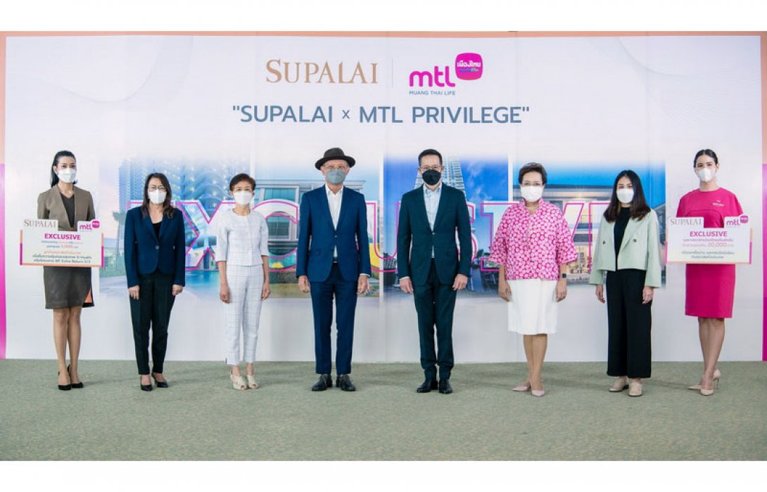 """เมืองไทยประกันชีวิต ผนึกศุภาลัย จัดแคมเปญ """"Supalai X MTL Privilege"""""""