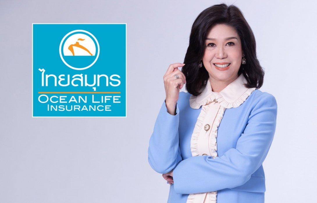 "OCEAN LIFE ไทยสมุทร ส่งสัญญาเพิ่มเติมคุ้มครองสุขภาพใหม่ล่าสุด!! ""ENJOY HEALTH"" ให้คุณเข้าถึงการรักษาในโรงพยาบาลชั้นนำ ด้วยความคุ้มครองแบบเหมาจ่ายสูงสุด 5 ล้านบาท"