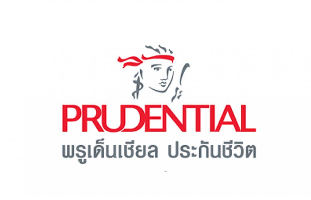 พรูเด็นเชียล ประเทศไทย เปิดรับสมัครไอเดีย และ นวัตกรรมที่สร้างสรรค์ เพื่อเข้าร่วมแข่งขันโครงการ 'PRUFintegrate 2021' ในระดับโลก