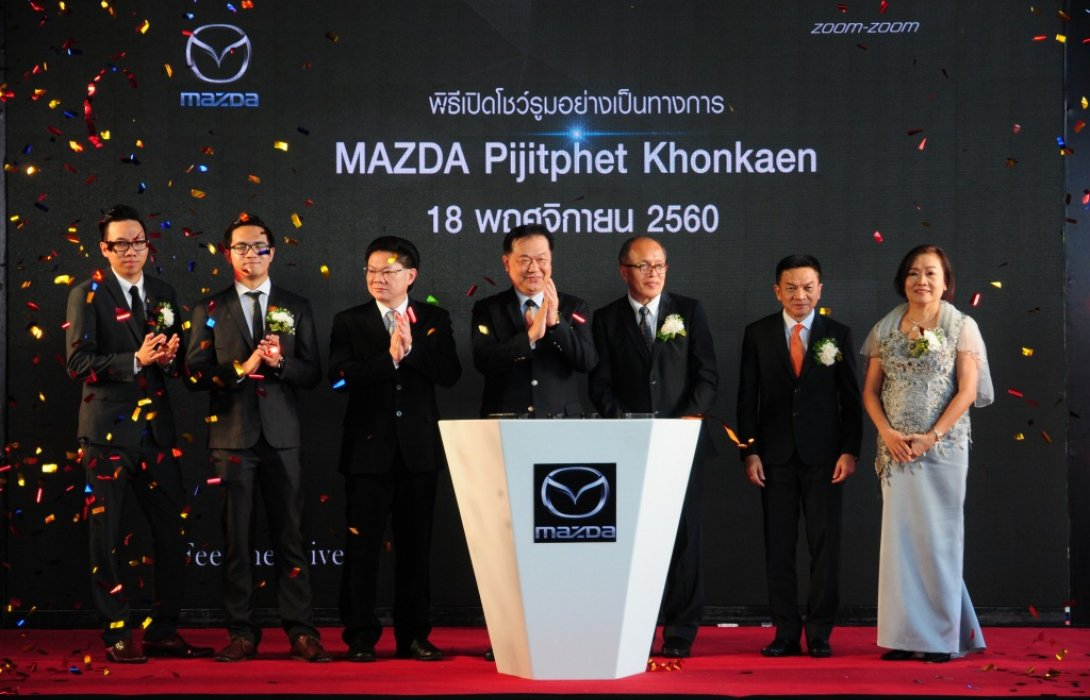 """มาสด้าบุกตลาดรถยนต์ภาคอีสาน เปิดโชว์รูมแห่งใหม่""""มาสด้า พิจิตรเพชร ขอนแก่น"""" ใหญ่สุดในไทย"""