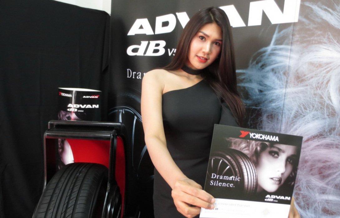"""YOKOHAMA ส่ง """"ADVAN dB V552"""" สู้ศึกตลาดยางรถยนต์พรีเมี่ยม"""