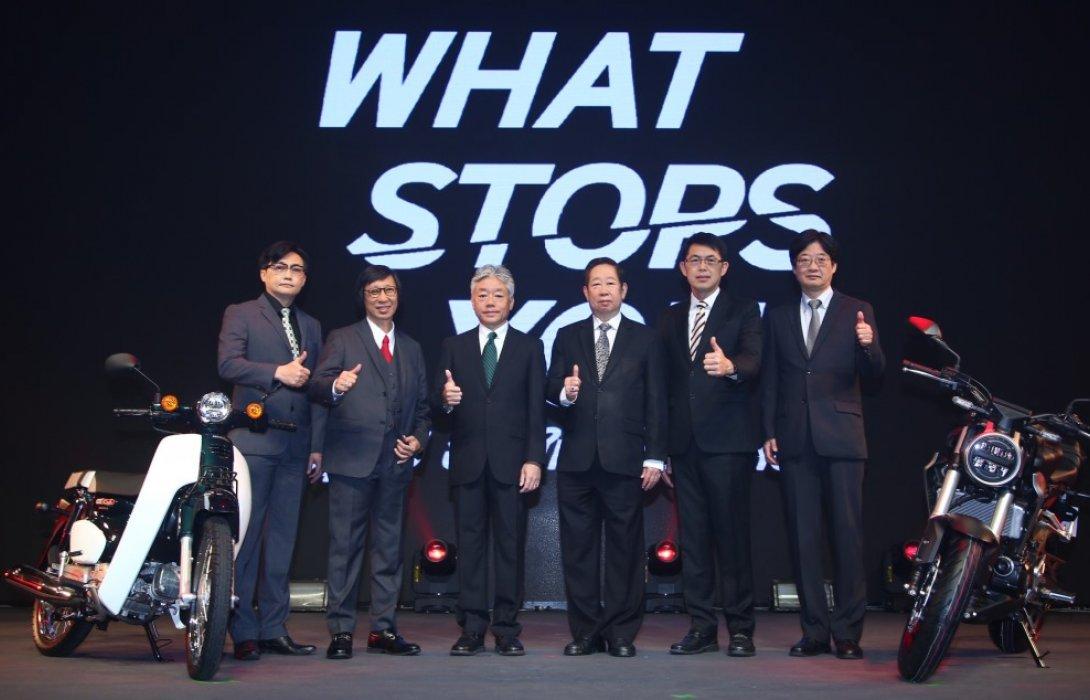 ฮอนด้า เปิดศักราชมุ่งสู่คว ามท้าทายเปิดมิติใหม่ตลาดรถจักร ยานยนต์ไทย ประเดิมเปิดตัว 2 รุ่นใหม่