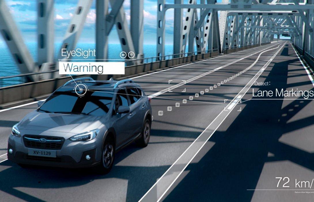 ซูบารุเปิดตัว EyeSight Driver Assist Technology นวัตกรรมใหม่ล่าสุดแห่งเทคโนโลยี